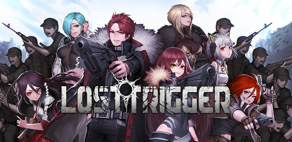 Losttrigger公式インフォメーション